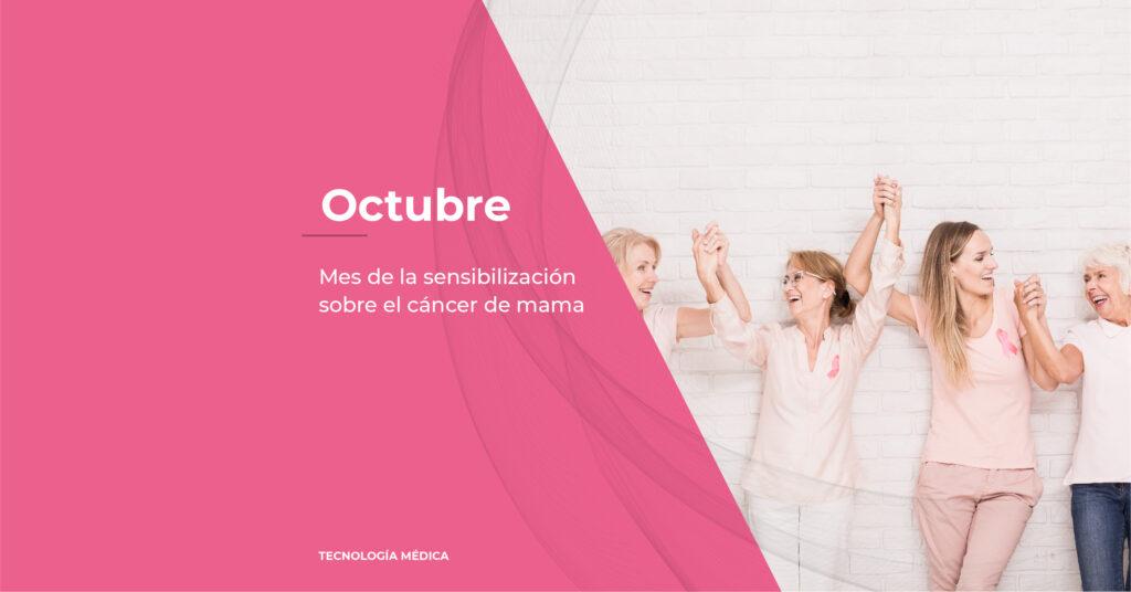 octubre mes del cáncer de mama tecnología médica radioterapia hipertermia oncológica